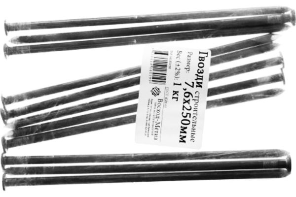 Строительные гвозди 7,6х250 мм