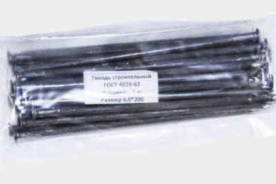 Строительные гвозди 6,0х200 мм