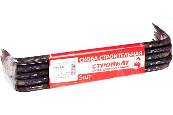 Скоба строительная 10х250 (75) мм